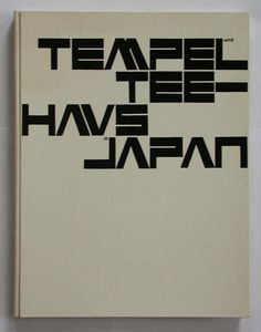 Armin Hofmann – Werner Blaser: tempel und teehaus in japan, 1955