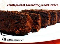 ΖΟΥΜΕΡΟ #ΚΕΙΚ #ΣΟΚΟΛΑΤΑΣ ΜΕ #ΜΑΓΙΟΝΕΖΑ