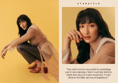 How Bea Soriano-Dee Started the Sunnies Empire - Star Style PH Sunnies Cafe, Sunnies Studios, What Happened To Us, Interview Style, Fast Fashion Brands, Learning Apps, Passion Project, Creating A Business, Global Brands