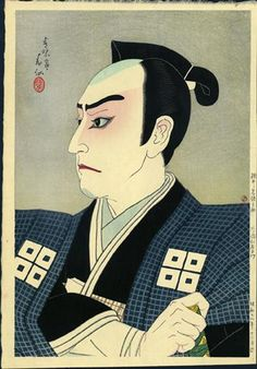 Kitaoka Nizaemon as Wakasanosuke in Chushingura - Natori Shunsen