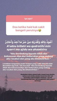Beautiful Quran Quotes, Quran Quotes Inspirational, Islamic Love Quotes, Muslim Quotes, Hadith Quotes, Reminder Quotes, Self Reminder, Mood Quotes, Note To Self Quotes