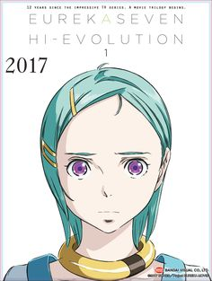 Anime Movie 'Eureka Seven Hi-Evolution'