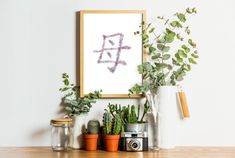 Excited to share the latest addition to my shop: Don't Be A Prick Cactus Printable / Botanical Wall Art / Succulent Lover Gift Idea / Watercolor Cactus Illustration / Funny Cute Art Print Hanging Frames, Hanging Art, Printable Designs, Printable Wall Art, Calendar Printable, Clermont Ferrand France, Fotografia Fine Art, Cactus Illustration, Portrait Illustration