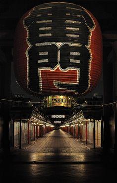 Kaminarimon at Night, Asakusa, Tokyo, Japan