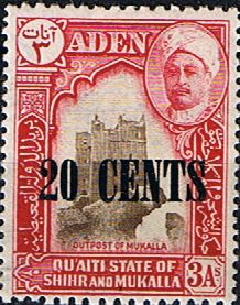 Postage Stamps Aden Quaiti State Shihr and Mukalla 1951 SG 23 Surcharged Fine Mint Scott 23 Other Aden Stamps HERE
