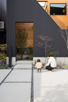 Minimalist Architecture, Contemporary Architecture, Architecture Design, Contemporary Design, House Landscape, Garden Landscape Design, Wall Exterior, Interior And Exterior, Paving Design