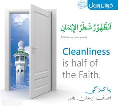 Cleanliness is a Part of Your Faith