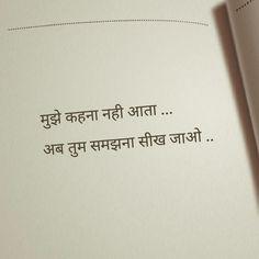Kuch to koshish kro. Shyari Quotes, People Quotes, Lyric Quotes, Poetry Quotes, True Quotes, Words Quotes, Best Quotes, Secret Love Quotes, Hindi Shayari Love