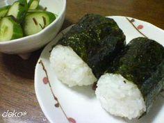 #Onigiri