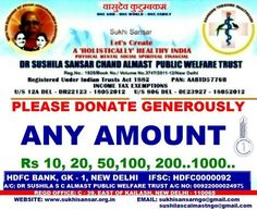 Appeal for Donation