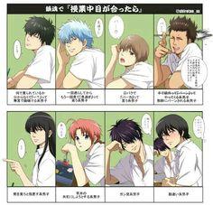 Gintama, 銀魂 and 12 other boards like yours Anime Couples Manga, Cute Anime Couples, Manga Anime, Hot Anime Boy, Anime Guys, Katsura Kotaro, Birthday Scenario, Gintama, Okikagu