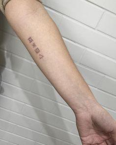 Tattoo Artist SÃO PAULO • Owner @inkdomus 👻 SNAP: jpaixaotattoo 📱 WhatsApp: 94338-8282 ✨ Abertura da agenda para o último trimestre EM BREVE ✨