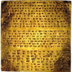 """Darius I Persepolis Gold Plates; These plates were found by archeologists in 1938 in Persepolis near modern day Shiraz, Iran. There were two gold plates and two silver plates in a stone box written on in cuneiform script. The plates date to 518 – 515 BC. The text found on each of the plates was the same: """"Darius the great king, king of the kings, king of countries, son of Hystaspes, an Achaemenid king. King Darius says: This is the kingdom which I hold, from the Sacae who are beyond Sogdia…"""