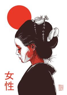 "Try my venture: ""Japan Collection"" www.web/… Try my venture: ""Japan Collection"" www. Art Geisha, Geisha Kunst, Geisha Drawing, Samurai Drawing, Samurai Artwork, Drawing Drawing, Drawing Tips, Art Pop, Japanese Artwork"