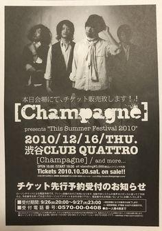 [Champagne]  2010年