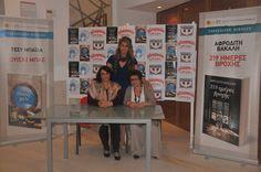 Οι συγγραφείς Τέσυ Μπάιλα και Αφροδίτη Βακάλη μαζί με τη φιλόλογο Άννα Γρυπάρη στην εκδήλωση που συνδιοργάνωσε το Βιβλιοχαρτοπωλείο ΜΥΛΟΣ στη Μύκονο και οι Εκδόσεις ΨΥΧΟΓΙΟΣ.
