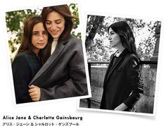 Charlotte Gainsbourg シャルロット・ゲンズブール
