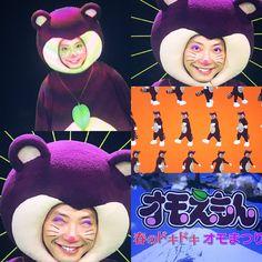 (9) #オモえもん - Twitter検索