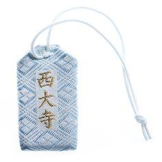 Omamori for studies good luck japanese Saidai-ji temple of Nara Amulet omamori for studies lucky from Saidaiji temple of Nara in Japan
