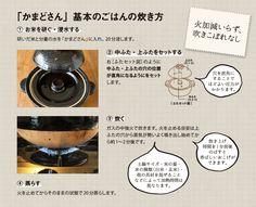 かまどさん - 伊賀焼窯元 長谷園 公式通販