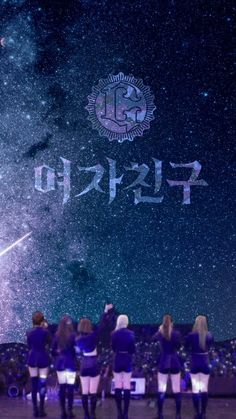 Sinb Gfriend, Jung Eun Bi, G Friend, My Youth, Girlfriends, Boy Or Girl, Anime Art, Kpop, Queens