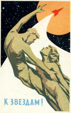 "Vintage Soviet matchbox art (Space age, atomic, rocket, celestial)..""To the stars!"""