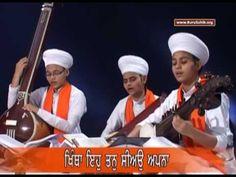 EP-725 Anahad Bani Sehaj Path with Tanti Saaz - Ang 970 to 971 - Akal Academy Baru Sahib