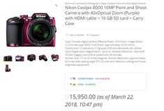 Nikon Coolpix Point and Shoot Camera with Zoom (Purple) with HDMI cable + 16 GB SD card + Carry Case - Shopping Hours Nikon Digital Camera, Camera Nikon, Point And Shoot Camera, Nikon Coolpix, Hdmi Cables, Mobile Accessories, Sd Card, Carry On, Purple