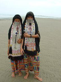 Rashaida women, Eritrea