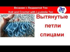 Ютуб вязание спицами кофты с регланом 62