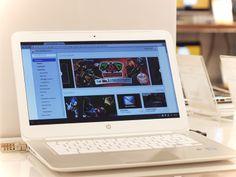 HP:n valkoinen läppäri käy myös designiä vaativalle ostajalle #HP #expertfi