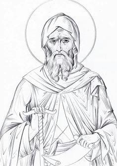 . Byzantine Icons, Byzantine Art, Early Christian, Christian Art, Religious Icons, Religious Art, Greek Icons, Jesus Art, Best Icons