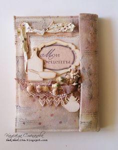 FLEUR design Blog: Кулинарный блокнот. Вдохновение от Надежды Степановой.