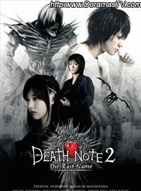 Death Note Live Action sub español online en HD- DoramasTV