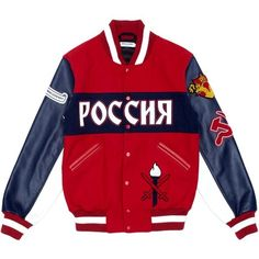 Opening Ceremony Global varsity jacket – Russia (11,335 MXN) ❤ liked on Polyvore featuring outerwear, jackets, red jacket, red varsity jacket, patch jacket, teddy jacket and opening ceremony