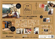 エルテオ公式ブログ:-モデルハウス完成内覧会-