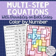 Multi-Step Equations with Variables on Both Sides Color By Number (One Solution…