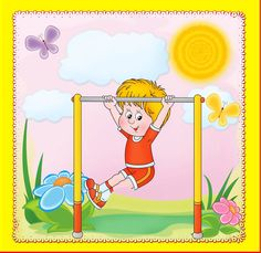 Summer Art, Easy Drawings, Playground, Art For Kids, Cute Pictures, Coloring Pages, Glass Art, Sketches, Clip Art