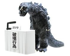 Godzilla and fellow kaiju monsters apologise at Japanese press conference for acts of destruction Japanese Monster, Photo Recreation, French Paintings, Japanese Toys, Japanese Style, Japanese Art, Yellow Eyes, Japanese Culture, Mandala Art