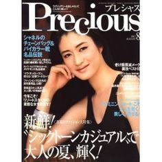 """Precious Fashion magazine for women in their 30s, 40s  Precious goes beyond fashion into lifestyle, with features on interior, travel and how to live in addition to its regular fare of fashion and beauty. It aims to attract the """"cultured woman."""""""