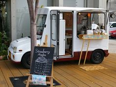 Blue Bird Cafe, mobile coffee shop • Hiroshima, Japan #foodtruck