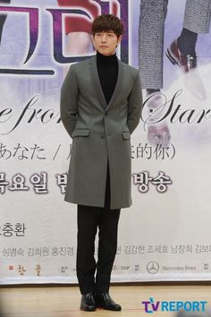 Park Hae-jin (박해진) - Picture @ HanCinema :: The Korean Movie and Drama Database My Love From The Star, Asian Boys, Jin, Suit Jacket, Korean, Park, Coat, Movies, Drama