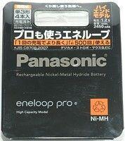 Pro Panasonic Japan