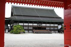 Keizerlijk paleis, Kioto