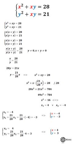 Rozwiąż układ równań: {x² + xy = 28 i {y² + xy = 21 Math 2, Maths Puzzles, Math Worksheets, Calculus, Algebra, Math Tumblr, Math Formulas, Trigonometry, Mathematics