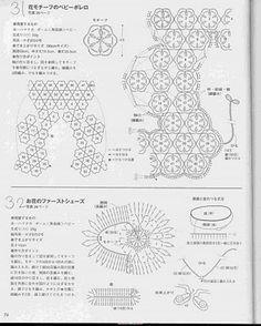 Japanese Crochet Vest and Shoe - Diagram