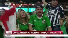 Copa America 6/6/2016 - http://tickets.fifanz2015.com/copa-america-662016/ #CopaAmérica