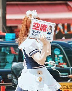 Ada banyak banget alasan kenapa orang pengen liburan ke Jepang. Seperti misalnya:  1. Pengen nonton konser Idol (AKB48Hello Pro dan banyak lagi yang saya ga paham). 2. Pengen cobain maid cafe. Well maid cafe ini emang rada fenomenal di Jepang.  3. Pengen lihat salju dan sakura. Itu alasan kenapa saya datang ke Jepang pertama kali pas musim sakura.  4... Tambahin. Pasti banyak alasannya kenapa pengen liburan ke Jepang kan?  #CatperkuInJapan