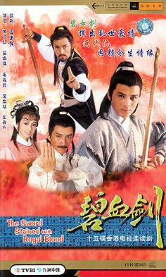 Sword Stained with Royal Blood (TVB, 1985)