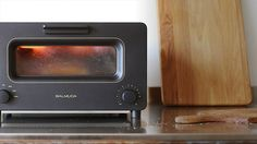 awesome The Toaster by Balmuda